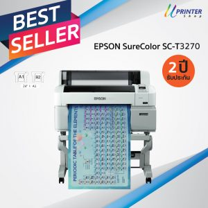 T-3270-EPSON-BEST-SELLER-UPRINTERSHOP-SURECOLOR-CAD-DRAWINGS