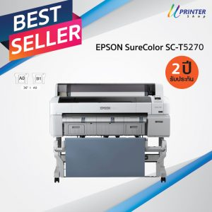 T-5270-EPSON-BEST-SELLER-UPRINTERSHOP-SURECOLOR-CAD-DRAWINGS