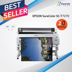 T-7270-EPSON-BEST-SELLER-UPRINTERSHOP-SURECOLOR-CAD-DRAWINGS