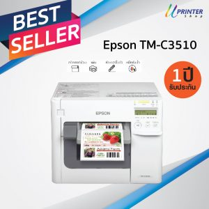 TMC-3510-EPSON-BEST-SELLER-UPRINTERSHOP-SURECOLOR