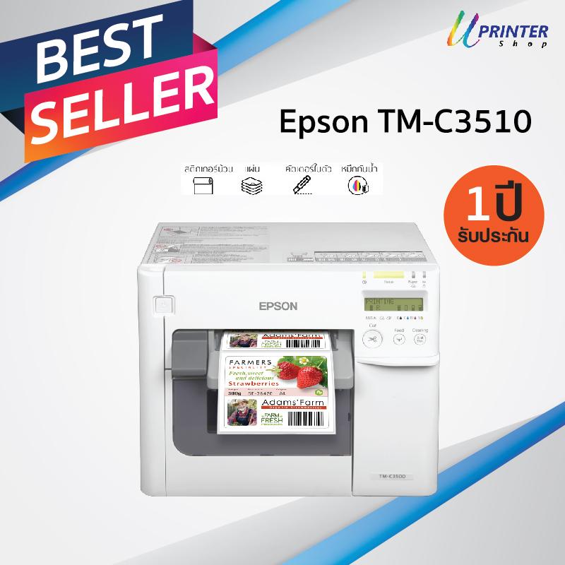TMC-3510-EPSON-BEST-SELLER-UPRINTERSHOP-SURECOLOR
