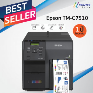 TM-C-7510G-EPSON-BEST-SELLER-UPRINTERSHOP-SURECOLOR-01