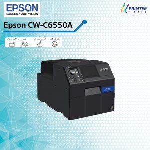 Epson-CW-C6550P