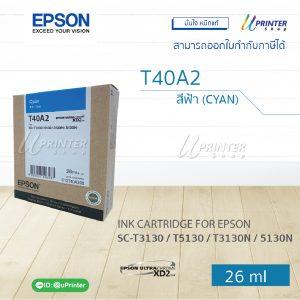 CYAN 26ml-01