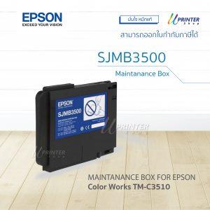 SJMB3500_uprintershop