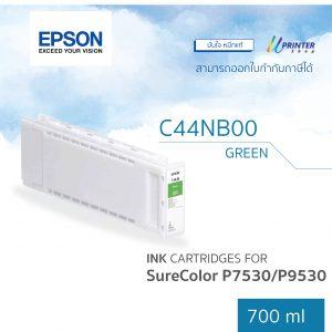 C44B00_Green_700_ml