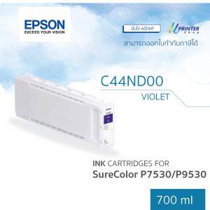 C44D00_Violet_700_ml