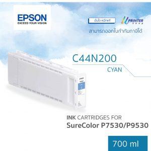 C44N2_Cyan_700_ml
