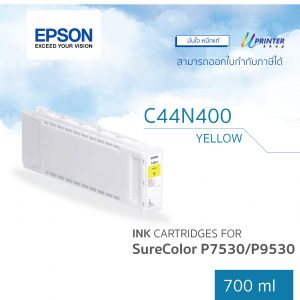 C44N4_Yellow_700_ml