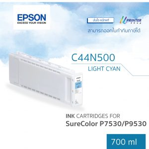 C44N5Light_cyan_700_ml