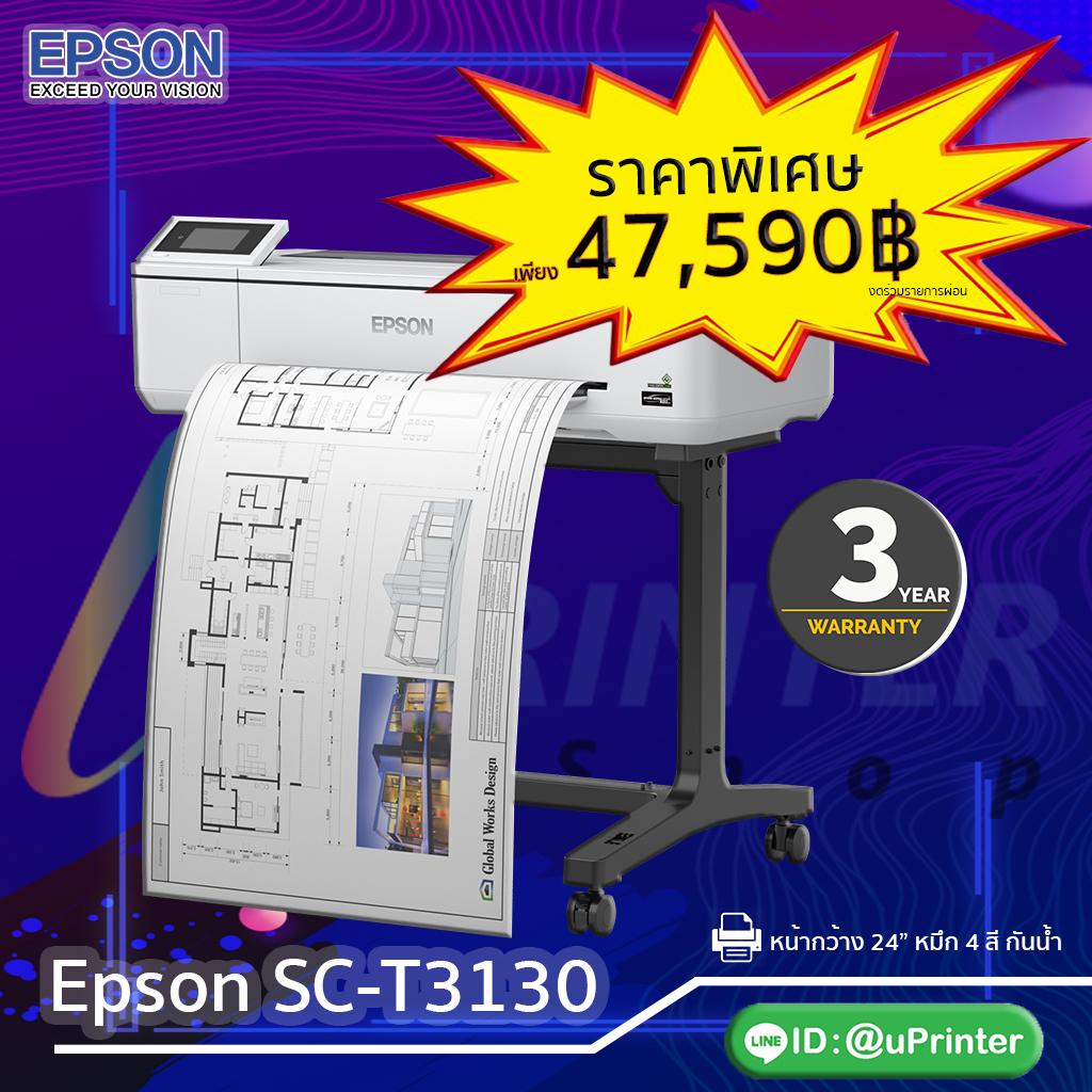 Promotion_T3130_Uprinter_shop