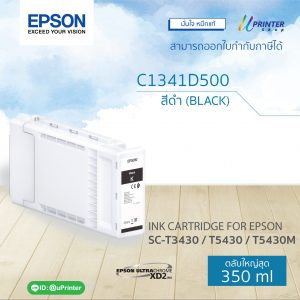 CT13T41D500_BLACK
